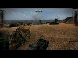 AMX 13-75